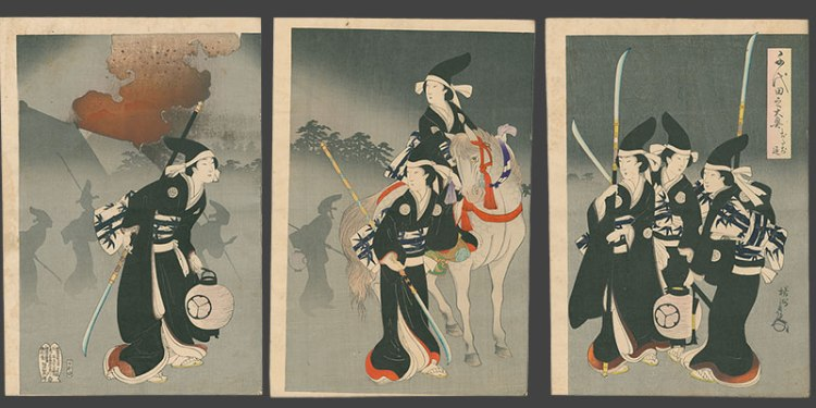 Women Naginata Warriors, Gaurdians of the Chiyoda Palace, Covering the Retreat from a Burning Castle.  By Chikanobu, 1896.