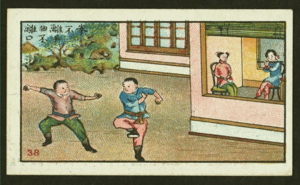 """Chinese Proverbs"" Series by ""Pirate Cigarettes""  Circa 1930s.  Source: Digital Collections of the NY Public Library."