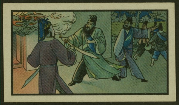 """Chinese Tale"" Cigarette Card, Unknown Manufacturer.  Source: Digital Collections of the NY Public Library."