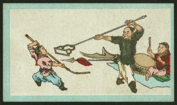 """Chinese Trades.""  Source: Digital Collections of the NY Public Library."
