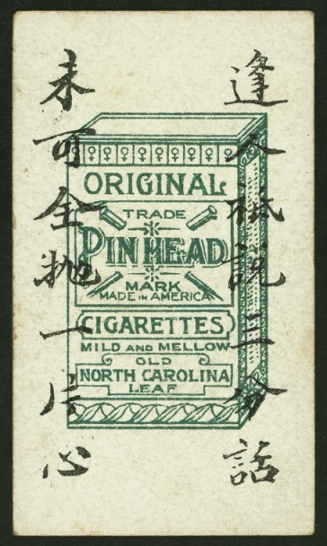 Verso of the previous card.  Source: Digital Collections of the NY Public Library.