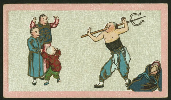 """Chinese Trades."" Cigarette Card, unknown manufacturer.  Source: Digital Collections of the NY Public Library."