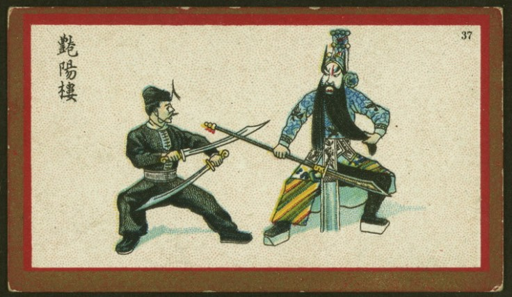 """Chinese Stage Shows"" Cigarette Card.  Source: Digital Collections of the NY Public Library."