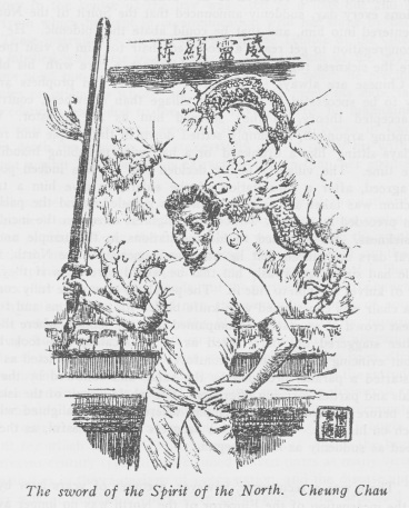 Image of temple patron holding a large sword believed to hold mystical medicinal powers in Hong Kong.  Source: Burkhardt, 1953.
