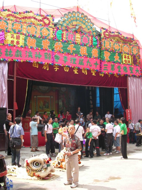 A temporary stage erected for the Monkey God Festival, 2006.   Almost all operas at temple festivals were traditionally performed on temporary stages like this one.  Source: Photo by Samuel Judkins.