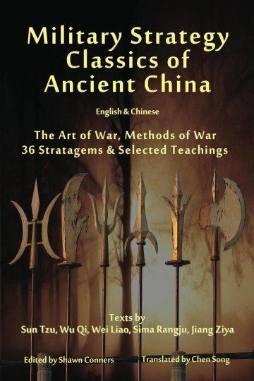 Book 1.military strategy classics
