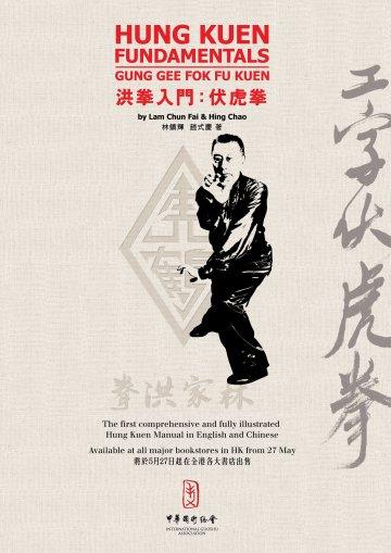 Book 2.Hung Kuen