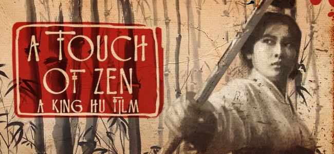 A Touch of Zen (1971) directed by King Hu.  This was the first Chinese Kung Fu film to be named a winner at the  Cannes Film Festival.
