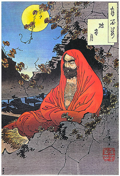 A now iconic image of Bodhidharma as imagined by the Japanese Woodblock Artist Yoshitoshi, 1887 from his collection 100 Aspects of the Moon.  Source: Wikimedia.