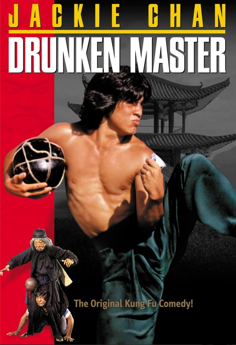 Advertising image for a North American release of Drunken Master.