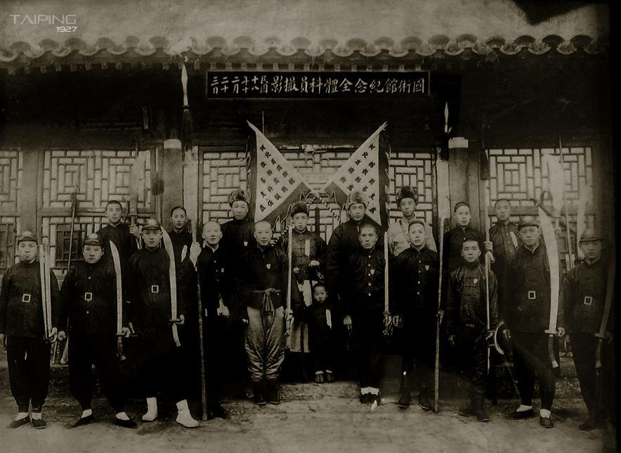 Heibi Guoshu School, located in Tianjin (1927).  Source: Taiping Institute
