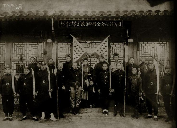 Heibi Guoshu School, located in Tianjin (1927).  Source: Taiping Institute