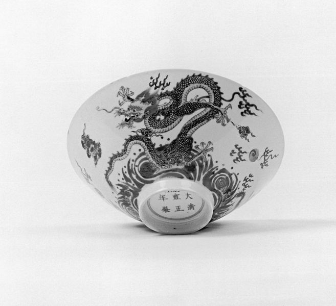 Bowl with dragon over waves. Qing Dynasty, 1722-1735.  Walters Art Museum.  Source: Wikimedia.