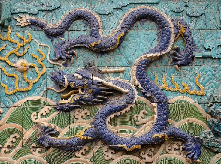 Detail of the Nine Dragon Wall in the Forbidden City, Beijing. Source: Wikimedia.