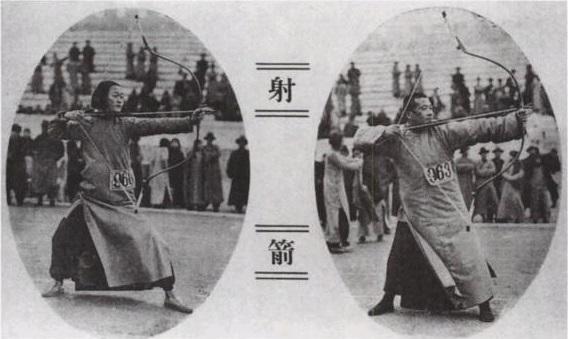 Two Chinese Archery Champions in 1933.  Source: Photo reprinted in Morris (2004).  Originally published in Qingdao shi tiyu xiejinhui, eds., Liang zhounian gongzou zongbaogao.