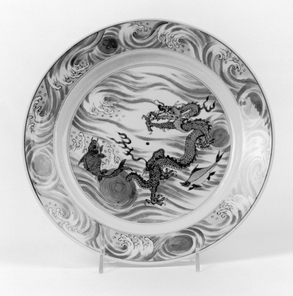 Plate with Dragon and Carp.  Qing Dynasty.  Walters Art Museum.  Source: Wikimedia.