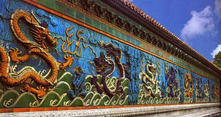 The Nine Dragon Wall in the Forbidden City, Beijing. Note that the full beauty of the wall can only be seen if one takes a step back and looks at it from multiple perspectives. Source: Wikimedia.
