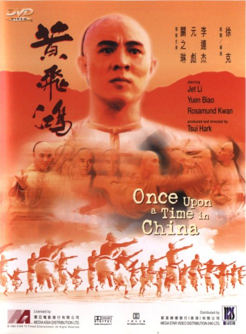 "Original movie poster for ""Once Upon a Time in China."""