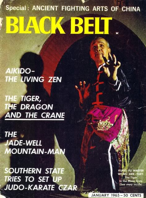 Cover of Black Belt Magazine, January 1965, Feature Ark Yuey Wong.  This was the first time that a Chinese martial artist was ever featured on the cover of this magazine.  Source: Google Books.