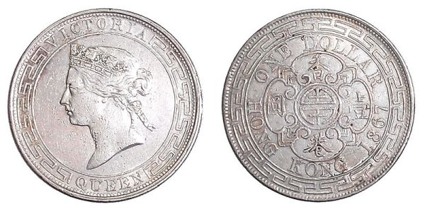 One Hong Kong Dollar, 1867.  Source: Wikimedia.