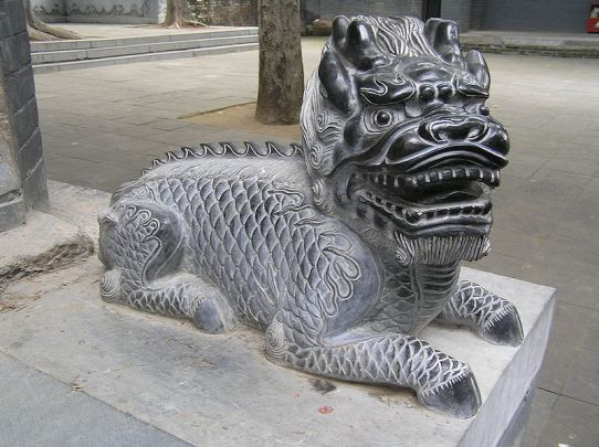 A statue of a Qilin outside the Shaolin Temple in Henan.  Source: Wikimedia.