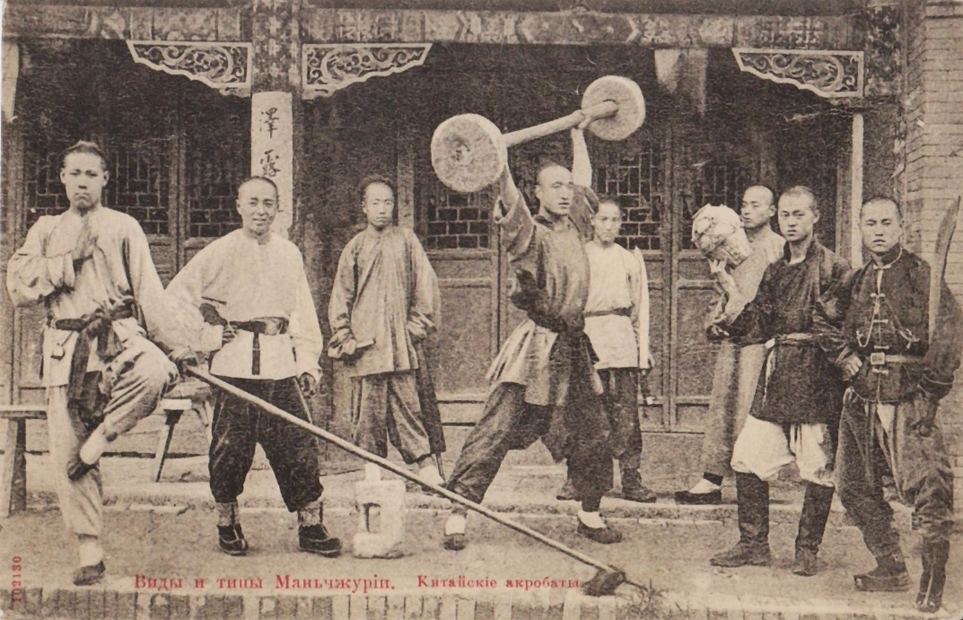 an introduction to the history of traditional chinese society Traditional society and culture traditional chinese thought thus combined an ideally rigid and hierarchical social order with an appreciation for education.