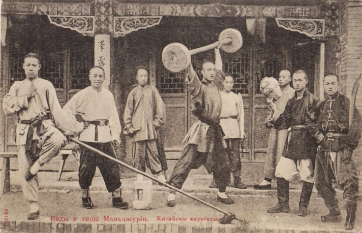 A postcard showing martial arts performers in Manchuria, pre-1911. Source: Authors Personal Collection.