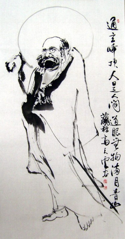 A Japanese painting of Bodhidharma with a wild staff.