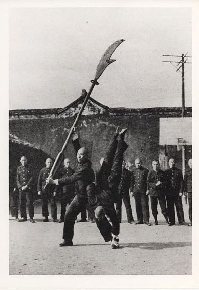 A display of strength using a Wukedao, or heavy exam knife.  Source: http://steelandcotton.tumblr.com/post/79458102847/i-dont-oppose-playing-ball-in-the-least-but-i#notes