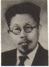A portrait of Tang Hao, 1897-1959.  Source: Wikimedia.