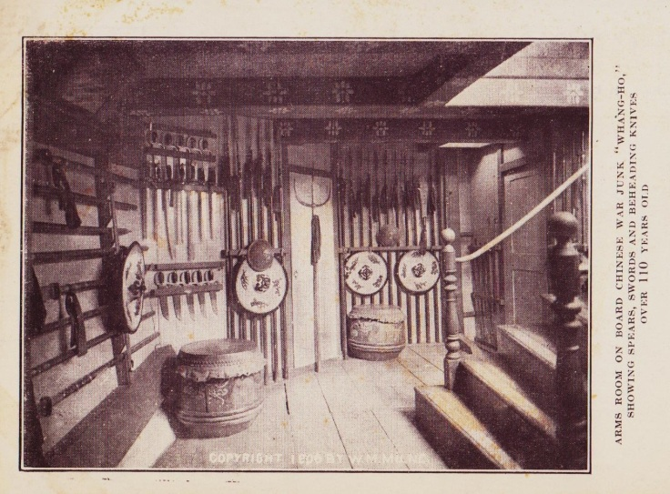 The Armory of the Wang-Ho as seen on an early 20th century postcard. Note the Hudiedao in the rack on the back wall. Source: Author's personal collection.