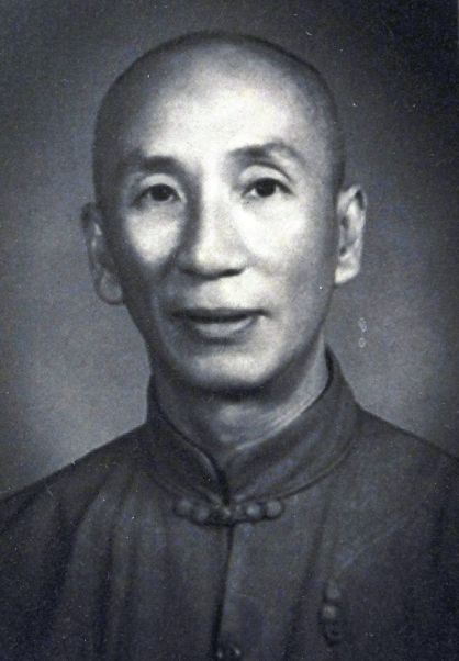 A portrait of Ip Man. Source: Japan News.