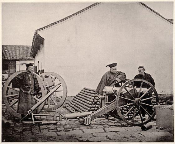Gatling gun at the Nanjing Jinling Arsenal, 1865.  Source: Wikimedia.