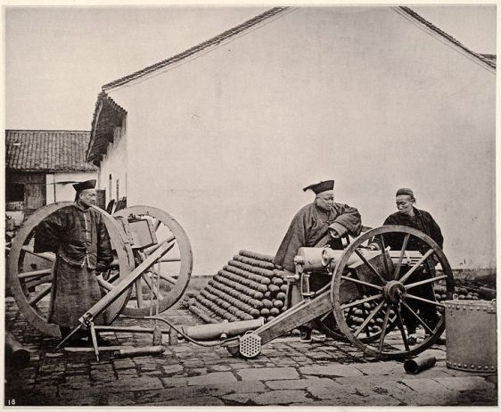 Gatling gun at the Nanjing Jinling Arsenal, 1865. Source: Wikimedia.