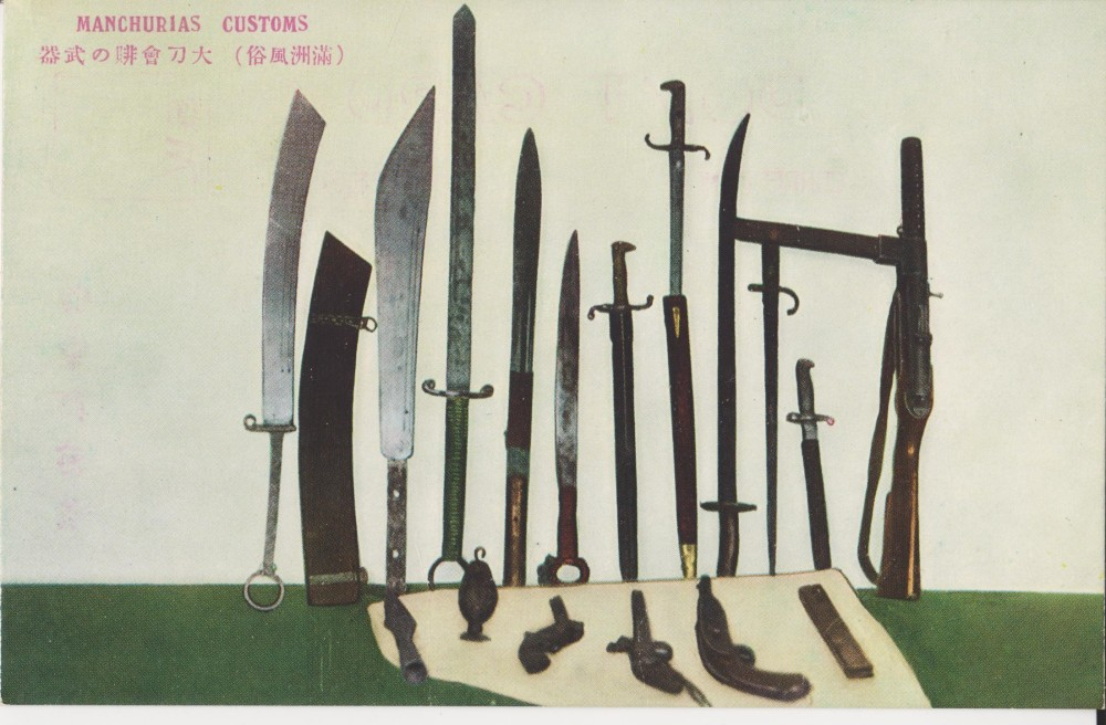 A Japanese postcard showing swords captured in WWII.  Source: Author's Personal Collection.