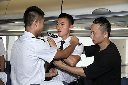 Wing Chun Training for Flight Crews in Chengdu.