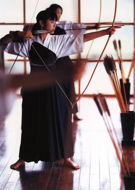 Students at a Japanese Archery Club. Source: http://faculty.washington.edu/kendo/budo.html