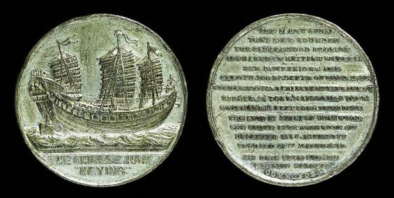 Commemorative medals sold at the Keying during the middle of the 19th century.