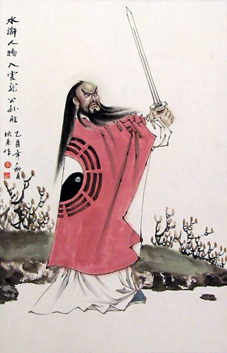 Gong-sun Sheng, a fictional character from the locally significant novel Water Margin.