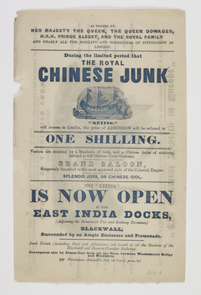 The verso of the same handbill.