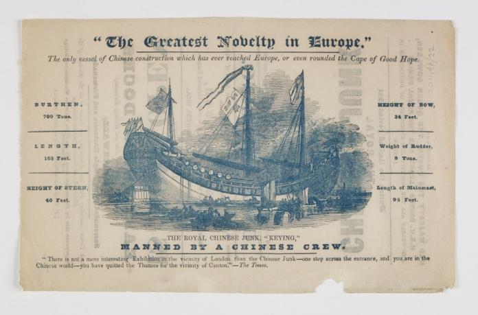 A handbill advertising the Keying.