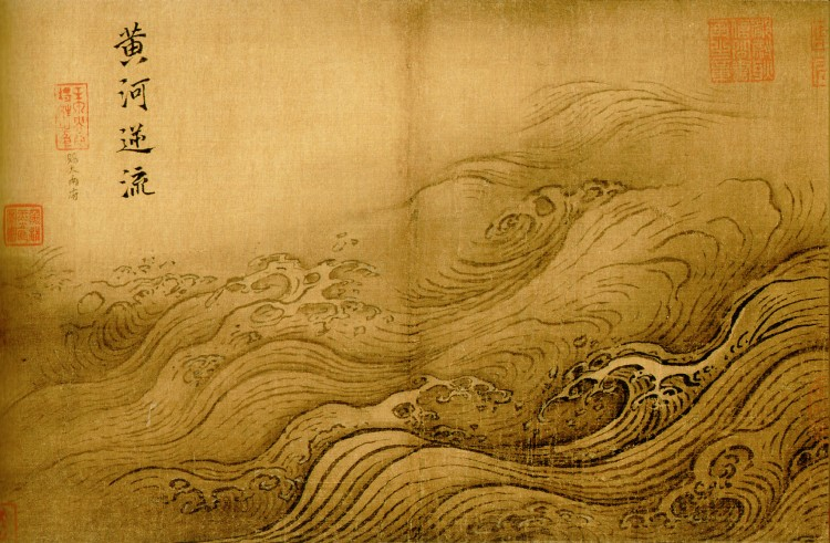 The Yellow River Breaches its Course.  Water Album by Ma Yuan.  Source: Wikimedia.