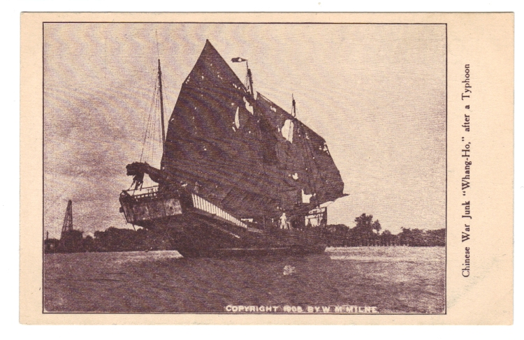 The Whang Ho after surviving a typhoon in the pacific. Source: Vintage postcard, wikimedia.