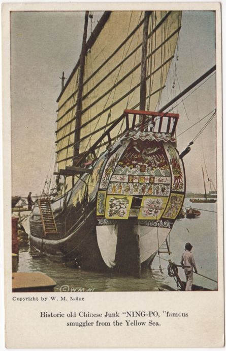 A vintage postcard showing the painted stern of the Junk Ningpo.  Source: Author's personal collection.