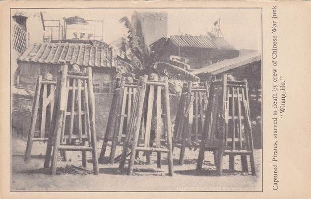 Another postcard sold on the Whang Ho.  This image of prisoner's being held in death cages has been reproduced on numerous postcards through the decades.  It popularity seems to speak to western perceptions about Chinese society.  Source: Author's personal collection.