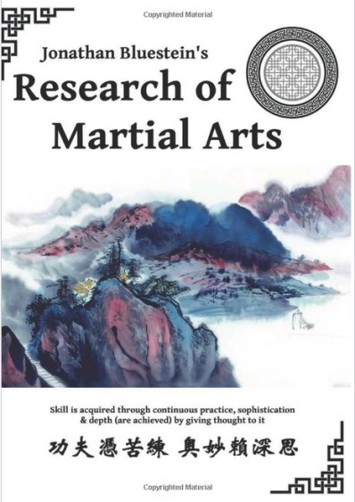 Research of Martial Arts.  Source: http://www.researchofmartialarts.com/
