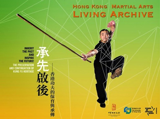 Hong Kong Martial Arts Living Archive