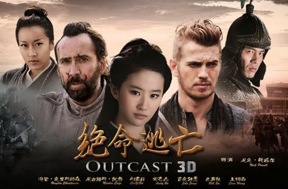 A poster for Outcast featuring Nicolas Cage.