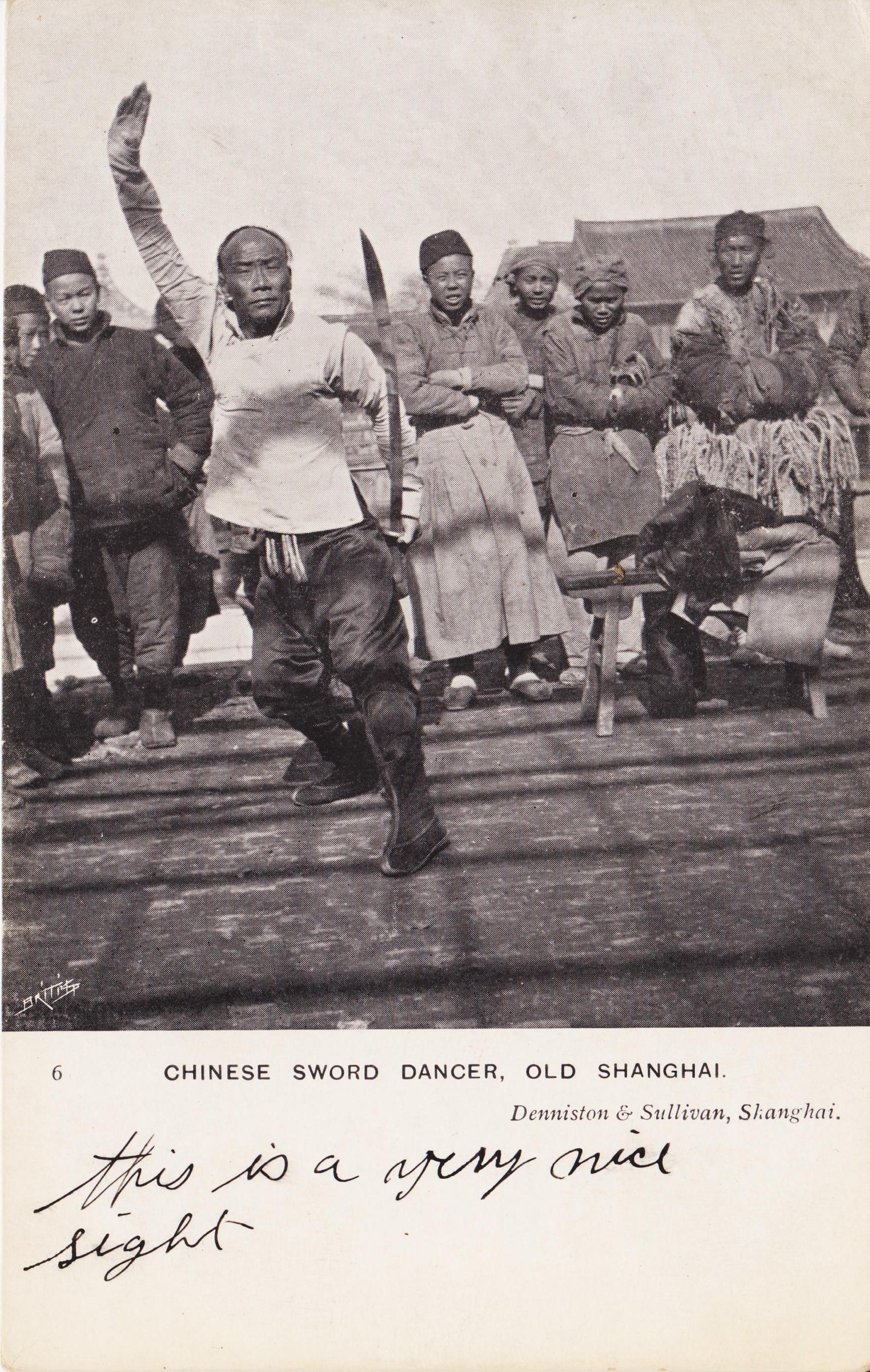 Intelligent Uniforme Kimono Kung Fu Uniforme Chang Quan Uniforme Shan Xi Drago Rouge Chinois Boxing, Martial Arts & Mma