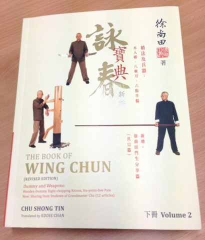 Wing Chun, Vol. 2 by Chu Shong Tin.  Source: Everything Wing Chun